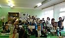 Керченский Учебно-Воспитательный  Комплекс общеобразовательная школа I ступени – гимназия № 1
