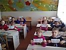 Сілецька ЗОШ І-ІІ ступенів