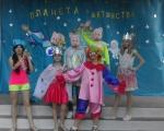 Фото-привет от волонтёров детского объединения «Рассвет» КОШ №102