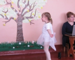 ясли-сад
