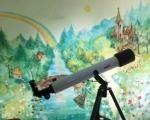 Детскому реабилитационному центру «Сказочный мир» подарили самый настоящий телескоп!