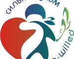 VI Всеукраїнська благодійна акція